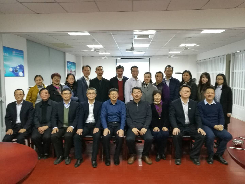 沪苏区域一个家,规范管理促发展——记2017年度预总结计划会议