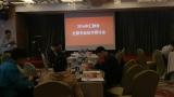 我是中汇人,我骄傲! ——中汇税务2016年全国专业技术研讨会有感